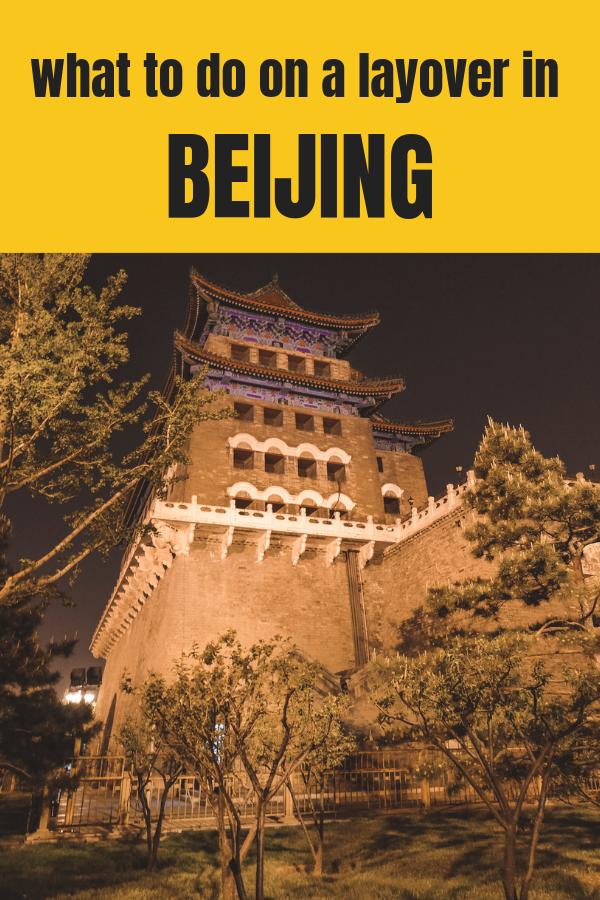 night layover in beijing