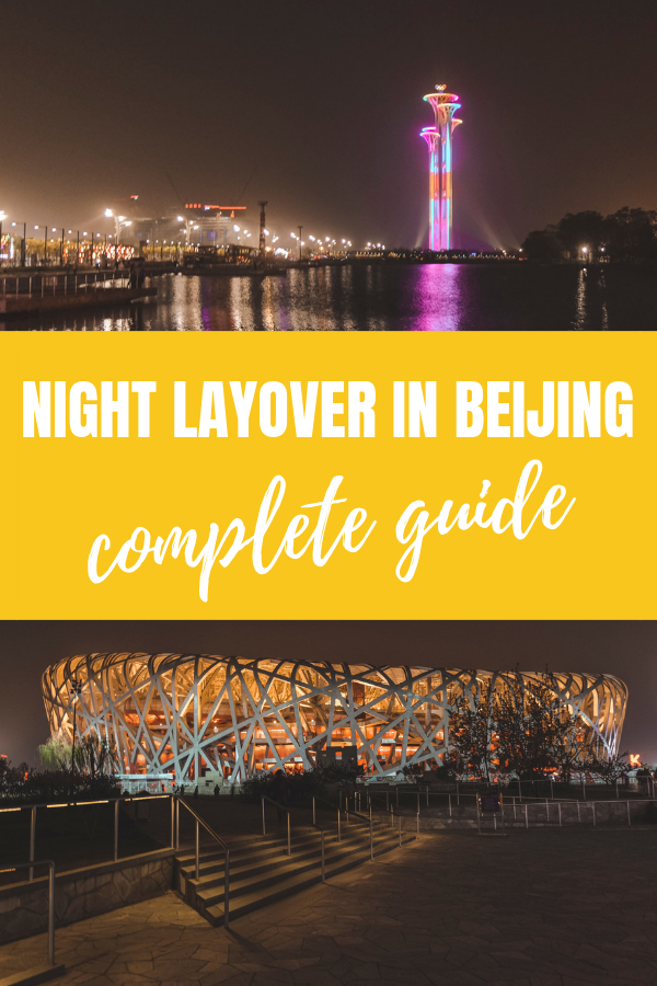 night layover in beijing