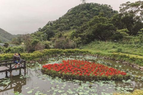 Taiwan lake